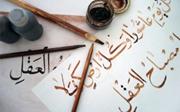 Arabic - Modern Standard